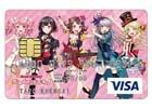 「バンドリ!ガールズバンドパーティ!VISAカード」が2月下旬より会員募集を開始―会員限定景品も用意