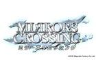 「ミラーズクロッシング」のiOS版が正式リリース