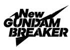 シリーズ最新作「New ガンダムブレイカー」がPS4で2018年に発売決定!