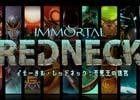 ローグライクFPS「イモータル・レッドネック:不死王の迷宮」PS4/Xbox One版が2月28日登場、Nintendo Switch版もリリース決定