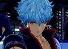 「銀魂」初の本格アクションゲーム「銀魂乱舞」が本日発売!近日配信予定の無料DLC&アップデート情報も公開