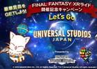 「ファイナルファンタジー レコードキーパー」Webキャンペーン「Let's Go ユニバーサル・スタジオ・ジャパン」が開始!