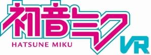 「初音ミク」のVRリズムアクションゲームが2018年春にSteamで配信決定!