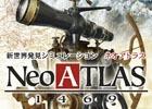 幅広いプレイスタイルに対応した「ネオアトラス1469」Nintendo Switch版が2018年4月19日に発売