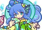 iOS/Android「ぷよぷよ!!クエスト」とっても弱気で泣き虫な人魚「乙姫セリリ」が登場!魔導石セールも同時開催