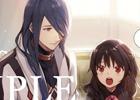 「Fate/Prototype 蒼銀のフラグメンツ Drama CD&Original Soundtrack 3 -回転悲劇-」が6月27日に発売決定!