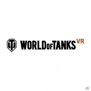 WargamingがVRゲーム提供会社「Neurogaming」を設立―新タイトル「World of Tanks VR」でVR市場に参入