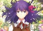 劇場版「Fate/stay night[Heaven's Feel]I.presage flower」4DXとMX4Dの来場者特典が公開!
