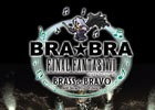 「ファイナルファンタジーVII」×ブラバン!「BRA★BRA FINAL FANTASY VII BRASS de BRAVO with Siena Wind Orchestra」発売決定