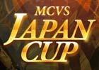 iOS/Android「モダンコンバット Versus」の大会「MCVS JAPAN CUP」決勝戦が1月28日開催!日本トップクランのプレイを観戦しよう