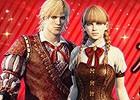 「ドラゴンズドグマ オンライン」スイートな衣装「バレンタインスイートハート」がトレジャーズロットに登場!