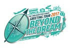 「THE IDOLM@STER SideM GREETING TOUR 2017 ~BEYOND THE DREAM~」LIVE Blu-rayが4月25日に発売決定!