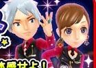 iOS/Android「みんゴル」ラスベガスを舞台にした新コース「ジャックポットガーデン」が追加!