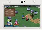 ケムコ、3DS向けRPGタイトルが最大44%オフで購入できる「ウィンターセール」を開催