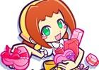 iOS/Android「ぷよぷよ!!クエスト」バレンタイン限定キャラ「恋するアリィ」が手に入る限定クエスト「第5回チョコレート収集祭り」を開催