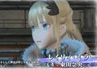 PS4/Switch「戦場のヴァルキュリア4」主人公・クロードたちが所属する連邦軍のキャラクター紹介映像が公開!