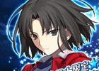 「Fate/Grand Order」コラボレーションイベントリバイバル「復刻版:空の境界/the Garden of Order -Revival-」が2月中旬より開催予定