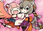 iOS/Android「ひねもす式姫」にて「バレンタインイベント」が開催!カカオを渡して式姫達からチョコをもらおう