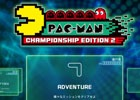 Switch「PAC-MAN CHAMPSIONSHIP EDITION 2 PLUS」が2月22日に配信決定!