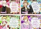 D3Pオトメ部の「バレンタインブロマイド」が発売!Vitamin&ストラバシリーズより総勢32キャラクターが登場