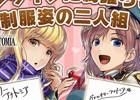「VALKYRIE ANATOMIA -THE ORIGIN-」佐倉綾音さんと山村響さんのサイン色紙が当たる「バレンタインキャンペーン」が開催!