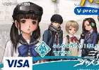 「三極ジャスティス」3,000円分のVプリカが当たるキャンペーンが開催!本編の前日譚を体験できるクローズドβテストの受付も