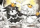 絵本のような世界観で繰り広げられる化け物と人間の優しい物語―PS4/PS Vita/Switch「嘘つき姫と盲目王子」が5月31日に発売