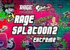 eスポーツイベント「RAGE 2018 Spring」にて「スプラトゥーン2」のガチマッチ大会が開催決定!参加エントリーは2月19日よりスタート