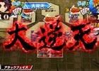 3DS「フューチャーカード バディファイト 誕生!オレたちの最強バディ!」収録カードの追加情報が公開!収録カード総数は5,000枚以上に