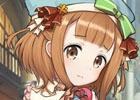 「プリンセス・プリンシパル GAME OF MISSION」アニメキャラクターたちがアプリオリジナル衣装で登場する「Valentine'sスカウト」が開催