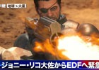 地球も火星もバグるオマージュの嵐!「地球防衛軍5」×「スターシップ・トゥルーパーズ レッドプラネット」コラボムービーが公開