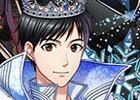 iOS/Android「夢王国と眠れる100人の王子様」にアニメ「ユーリ!!! on ICE」の勇利、ヴィクトル、ユーリが登場!
