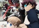 「チェインクロニクル3」TVアニメ「血界戦線&BEYOND」とのコラボが決定!事前登録キャンペーンでSSR レオナルドをゲット