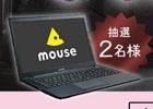 PC「YUMENIKKI –DREAM DIARY-」ノートPCが当たるTwitterリツイートキャンペーンが開催!
