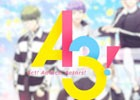 iOS/Android「A3!」メインストーリー第2部第5幕配信開始!ダイヤのプレゼントも