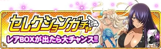 GREE/Mobage/dゲーム「一騎当千バーストファイト」レイドイベント「姫と巡る♪プリンセスキャッスル!」が開催!