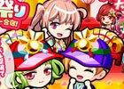 iOS/Android「ぼくらの甲子園!ポケット」イベント「女の子だらけのひな祭りオールスター合宿!」が開催!