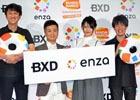 スマートフォン向けブラウザゲームPF「enza」の概要やローンチタイトルの特徴が明かされた「BXDタイトル体験会」第一部をレポート