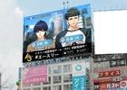 iOS/Android「A3!」紬と丞が登場するオリジナルPVが東京・大阪の大型ビジョンで放映!