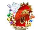 「パズル&ドラゴンズ」6周年記念生放送にて6大リセットや各種アップデート情報が発表!「幽☆遊☆白書」とのコラボも決定