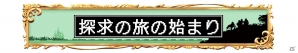 AC「ディシディア ファイナルファンタジー」新ステージ「オーボンヌ修道院」が追加!キャラクター調整なども実施