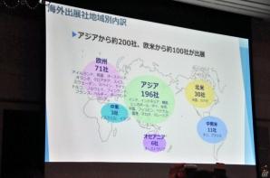 """今年のトレンドは""""e-Sports""""―昨年の開催データから今年のテーマまで発表された東京ゲームショウ開催発表会レポート"""