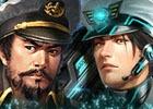 「信長の野望 201X」と「戦の海賊」がコラボ!「決戦!戦国水軍 対 戦の海賊」が開催
