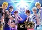 「遙かなる時空の中で Ultimate」&「ときめきレストラン☆☆☆ Project TRISTARS」両タイトルの購入キャンペーンが開催!