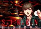 終わらない、絶望―「SIREN ReBIRTH」がWEB漫画サイト「Z」にて連載開始!