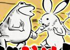 絵巻物をモチーフとしたおもしろケモノが大合戦!「超獣ギガ大戦」Nintendo Switch版が配信開始