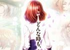 iOS/Android「夢王国と眠れる100人の王子様」最終章となる12章が公開!神谷浩史さんがCVを担当する王子様が登場