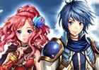 王道バトルファンタジー「コードレガリア」がdゲームにてサービス開始!