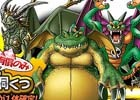 iOS/Android「ドラゴンクエスト どこでもモンスターパレード」たんけんスカウト「アンケートの洞くつ」が初開催!