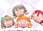 「ぷちぐるラブライブ!」公式サイト内にミニゲーム「宇宙をめざせ!ぷちぐるタワー」が公開!